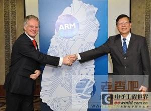 台積電安謀合作,ARM