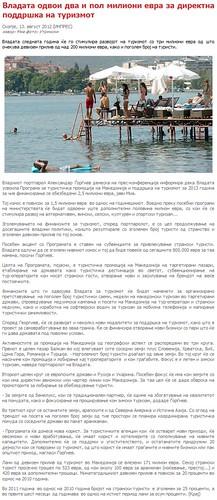 Владата Одвои 2,5 Милиони Евра за Директна Поддршка на Туризмот