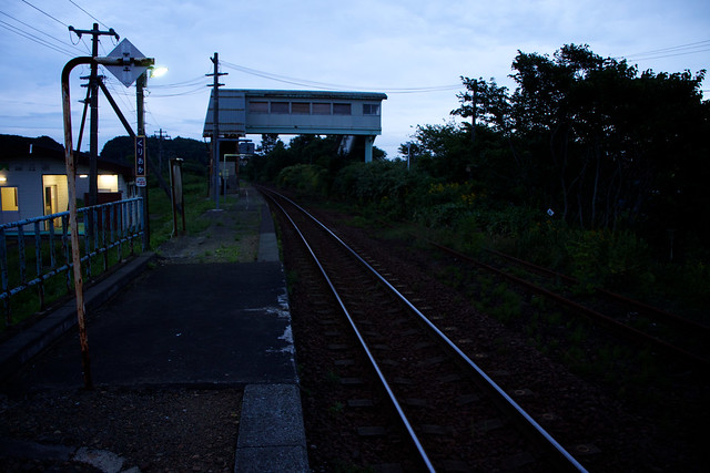 Ghost station.