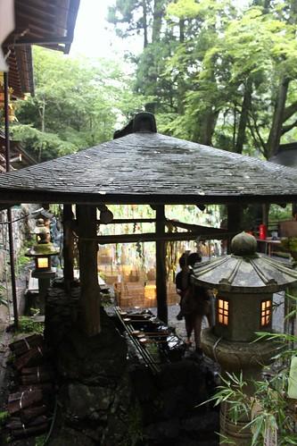 Stone Toro lamp