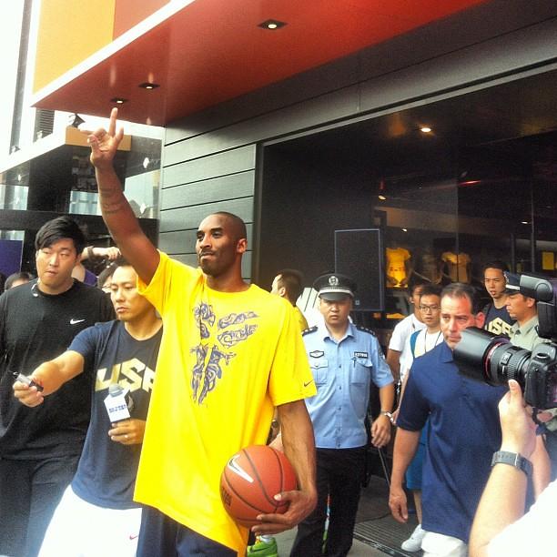 Kobe! Kobe! Kobe! <a href=