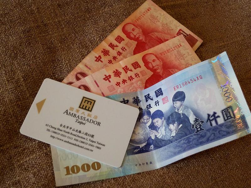 2012 台湾旅行 台湾ドル