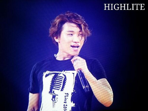 Daesung_Japan-Kobe-Day1-20140619 (14)