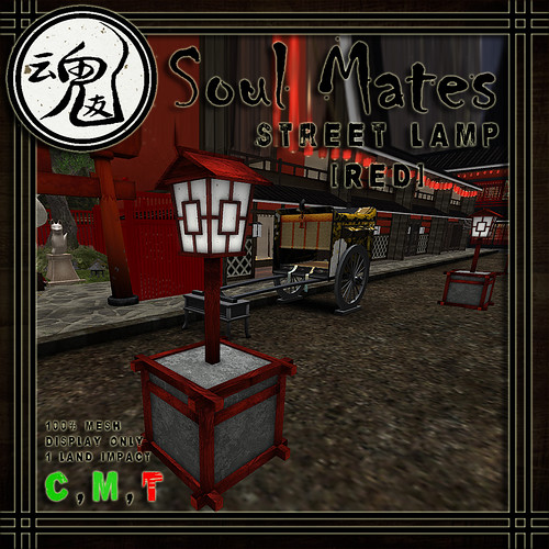 [Soul Mates] Street Lamp [Red] Ad