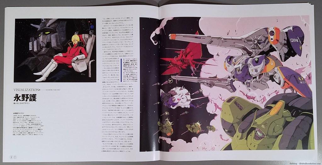 Zeta Gundam Laserdisc Box Set I 26
