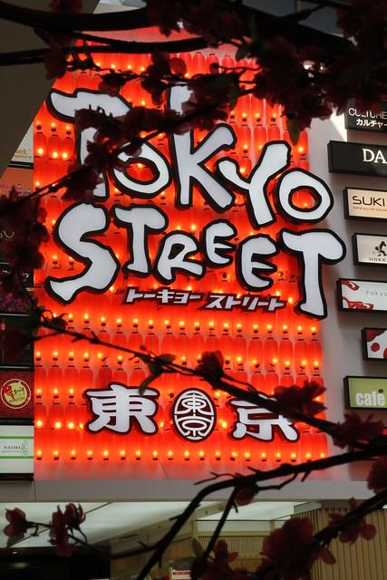 Pavillion KL - Tokyo street