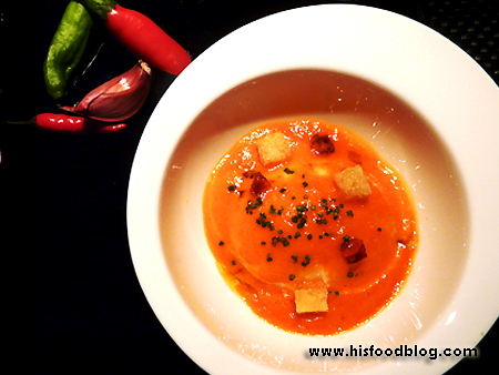 His Food Blog - Robuchon Media Tasting (18)