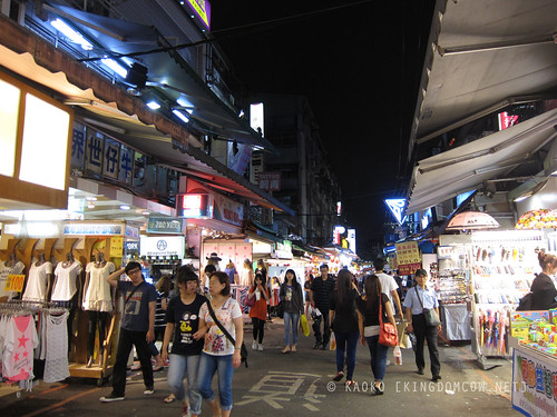 Taipei Travel Diary: Shilin Night Market