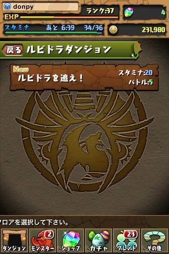 20120725130017