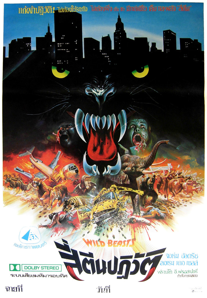 Wild beasts, 1984 (Thai Film Poster)