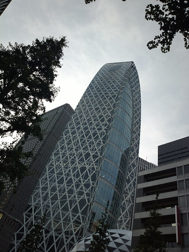 Cocoon formed skyscraper, Tokyo, Japan
