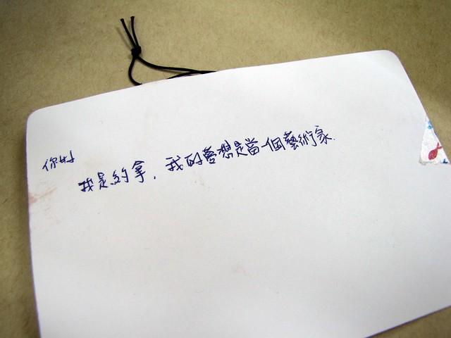 20120710_125030