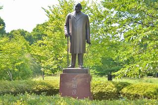 Kuva Shigeru Yoshida Statue.
