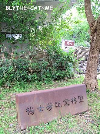 芸堂 (1)