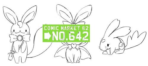 120804(2) - 動畫公司「SHAFT」嶄新魔法少女變身動畫《PRISM NANA PROJECT》邀請「カントク」設計主角造型! (8/9)