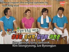 Happy Together S3 Ep.253