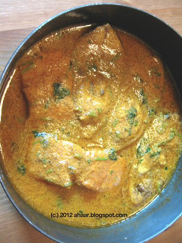 Bhapa Ilish (steamed ilish fish curry)