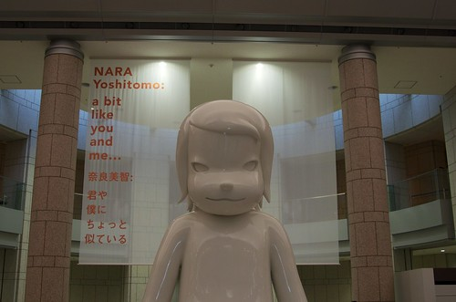 NARA Yoshitomo / a bit like you and me….