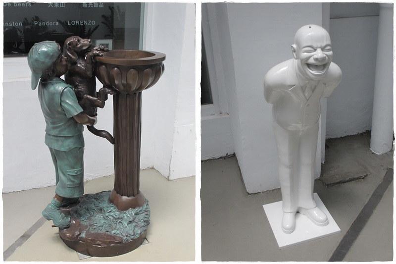 光淙金工藝館
