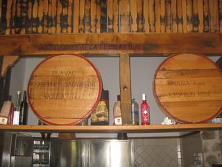 Dubrovacki Podrumi tasting room