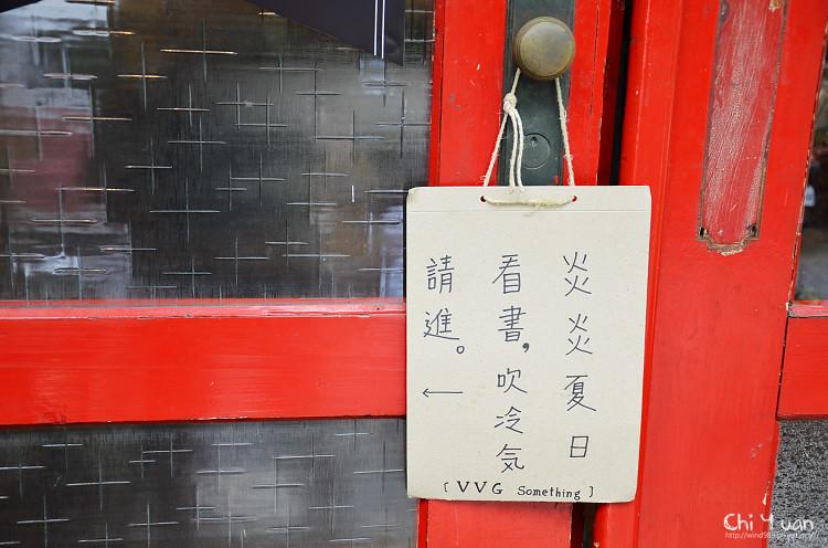 好樣本事02.jpg