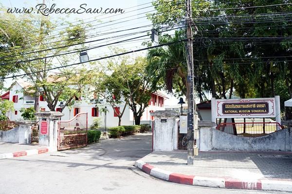Songkhla National Museum - Songkhla Singora Tram Tour