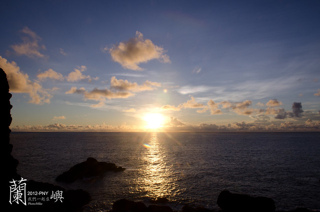 PNY-2012-蘭嶼-042