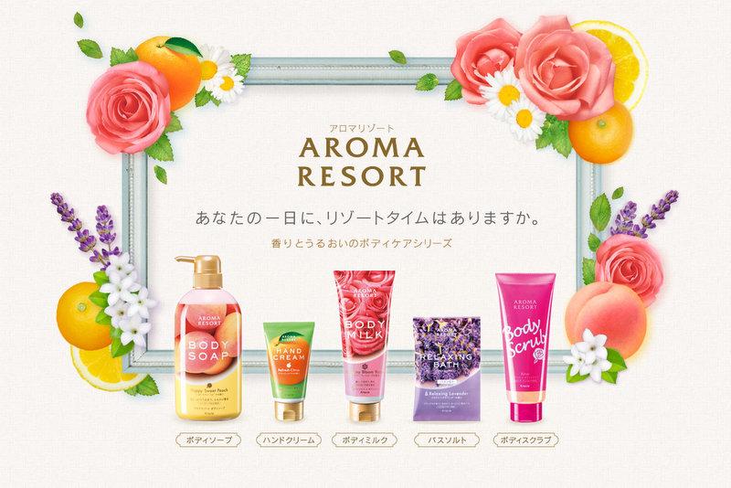 AROMA RESORT(アロマリゾート)|クラシエ - Mozilla Firefox 27.08.2012 224025