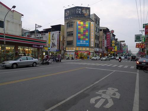 北斗鎮街景