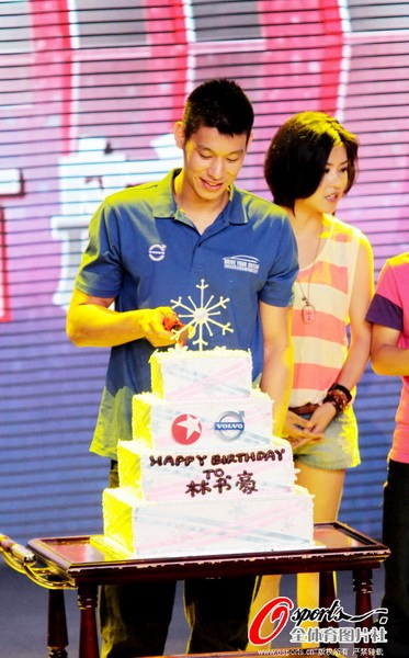 August 15th, 2012 - Jeremy Lin gets presented an early birthday cake on the set of China's Got Talent