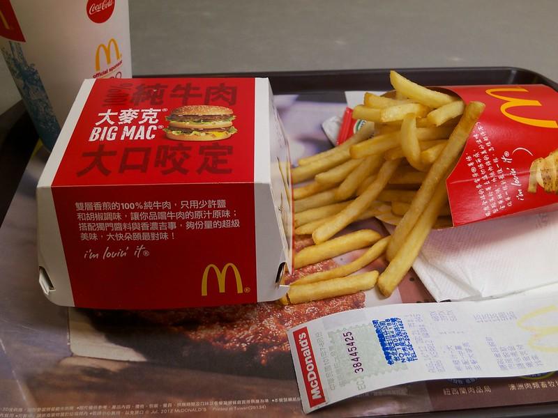 2012 台湾旅行 Big Mac