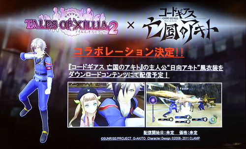 Tales of Xillia 2 DLC Brings You Code Geass Costumes