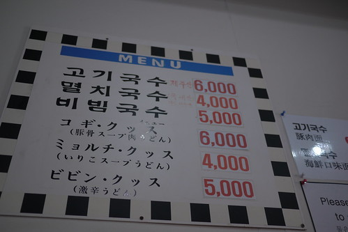 P1120070.JPG