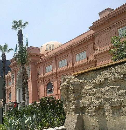 Egyptian Museum, Cairo by ibischild