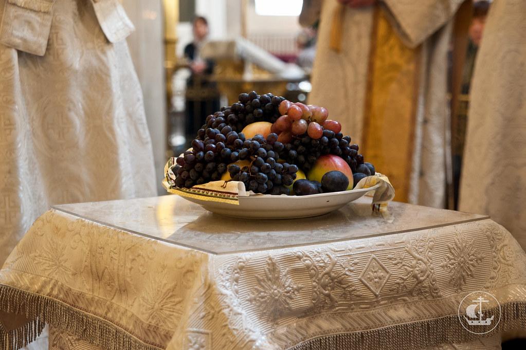 Освящение плодов