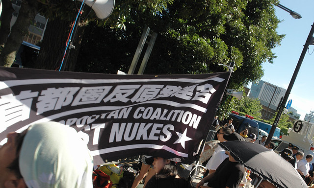 "The meeting is finished. ""Metropolitan Coalition Against Nukes"" members go inside of Prime Minister's Office! : 22 August 2012"