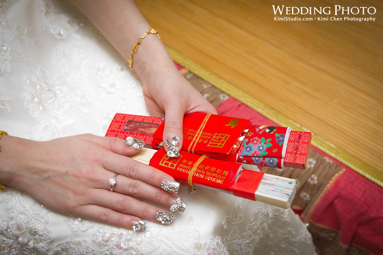 2012.06.30 Wedding-025
