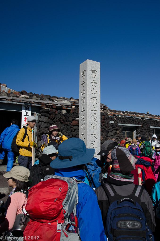 富士山頂上 浅間大社