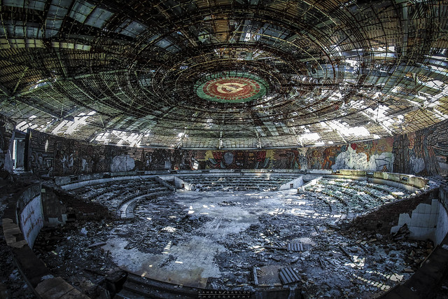 The Buzludzha (Бузлуджа) Dome