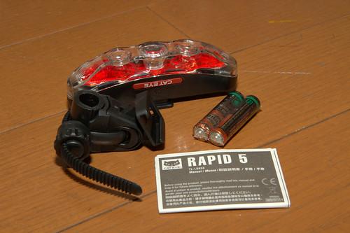 CATEYE TL-LD650 RAPID 5