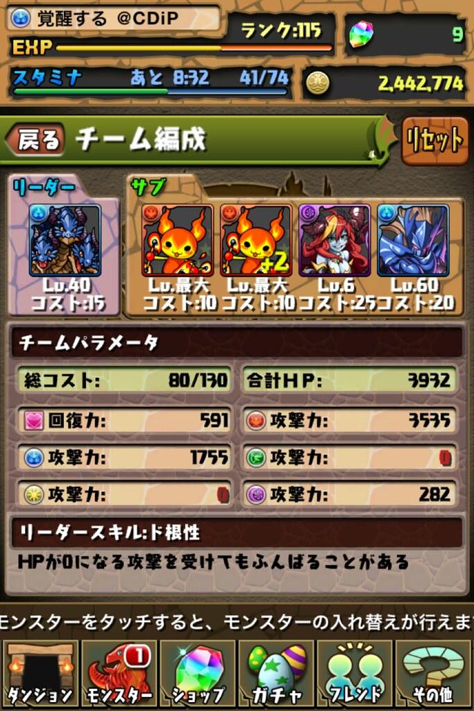 20120830141424