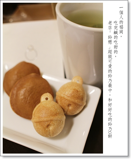 20120823_FukuokaAlone_0168 f