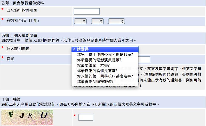 hk_visa2