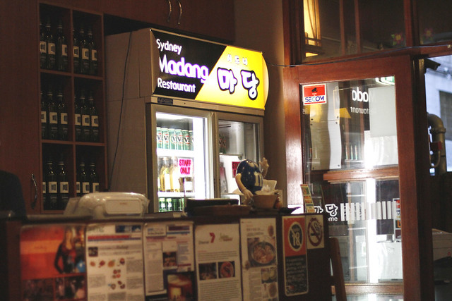 Ma Dang Korean Restaurant Staten Island
