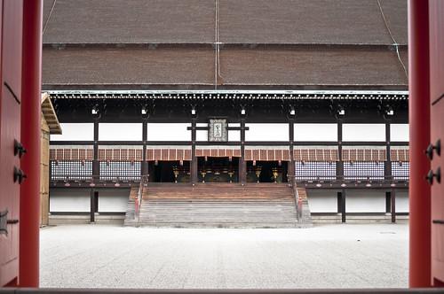 Shishinden