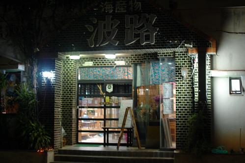 1209okinawa_086