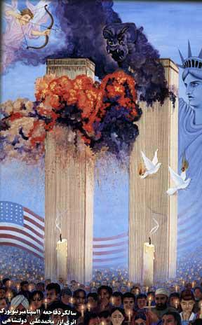 9/11 tribute to the victims, painted by Iranian artist