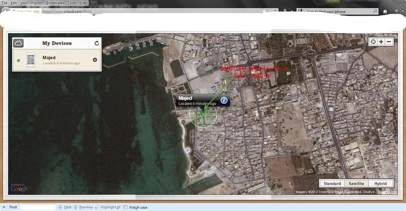شرح تفعل خاصية ايجاد الايفون بعد سرقته و كيفية استخدامها Find My iPhone 7988087891_00b8edf3c3_c