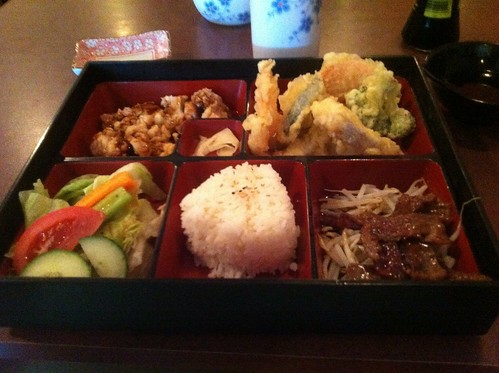 then i ate bento box chicken beef tempura. Black Bedroom Furniture Sets. Home Design Ideas