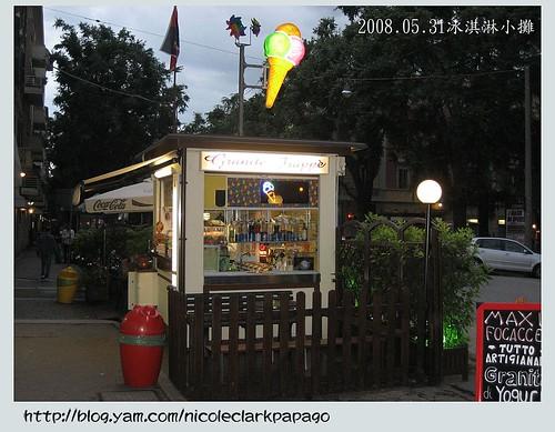 吃在義大利冰淇淋小攤2